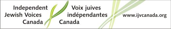 Independent Jewish Voices Canada logo